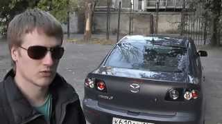 Mazda 3 (2007): Отличный