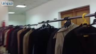 بالفيديو: اقبال كبير على معرض الملابس الخيرى جامعة بنها