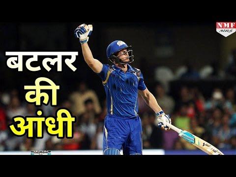 Jos Buttler की आंधी में उड़ा Punjab, 8 Wicket से जीती Mumbai