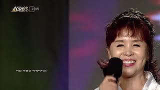 [싱어넷] 윤경화의 쇼가요중심(119회)_Full Version