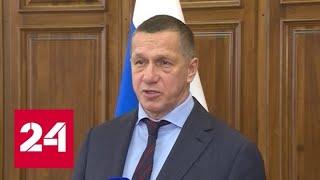Трутнев: судостроители на Дальнем Востоке получат дополнительно 10 миллиардов рублей - Россия 24