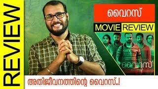 Virus Malayalam Movie Review by Sudhish Payyanur   Monsoon Media