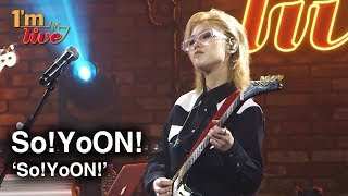 Joining us on this week's i'm live is so!yoon!. the frontwoman of band se so neon! after winning rookie year at korean music awards 2017 w...