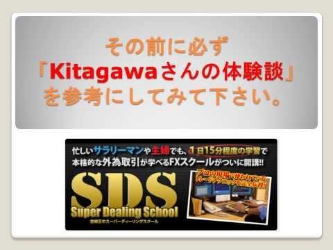 宮崎正SDS手法やロジックにの再現性はあるのか
