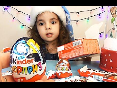 Видео, Новогодние Киндер Микс Сюрприз, распаковка яиц с игрушками Kinder Mix Surprise Christmas toys
