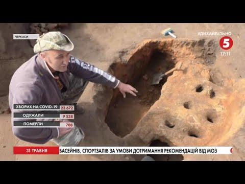 Могли бути втраченими назавжди: археологи відкопали у Черкасах сліди скіфів і черняхівської культури