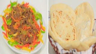فاهيتا لحمة - مكرونة بيتزا - خبز شامي - شوريك | على قد الإيد حلقة كاملة