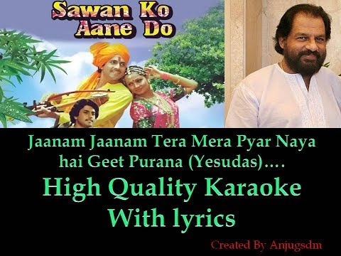 Jaanam Jaanam Tera Mera Pyar Naya Hai || Sawan Ko Aane Do ||  karaoke with lyrics (High Quality)