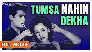 Tumsa Nahin Dekha 1957 Full Movie   Shammi Kapoor , Ameeta   Hindi Classic Movie   Nupur Audio