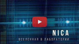 видео Современные мобильные строительные лаборатории