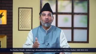 """Fateh ka Fatwa"" episode 3 AHMADIYYA PERSPECTIVE"
