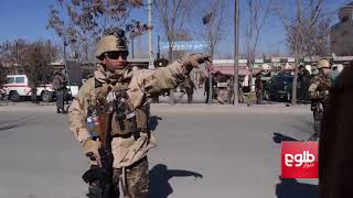 At Least 40 Killed In Deadly Kabul Suicide Bombing