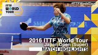 2016 Japan Open Highlights: Li Xiaoxia vs Zhu Yuling (1/4)(Review all the highlights from the Li Xiaoxia vs Zhu Yuling (1/4) from the 2016 Japan Open Subscribe here for more official Table Tennis highlights: ..., 2016-06-18T14:37:43.000Z)