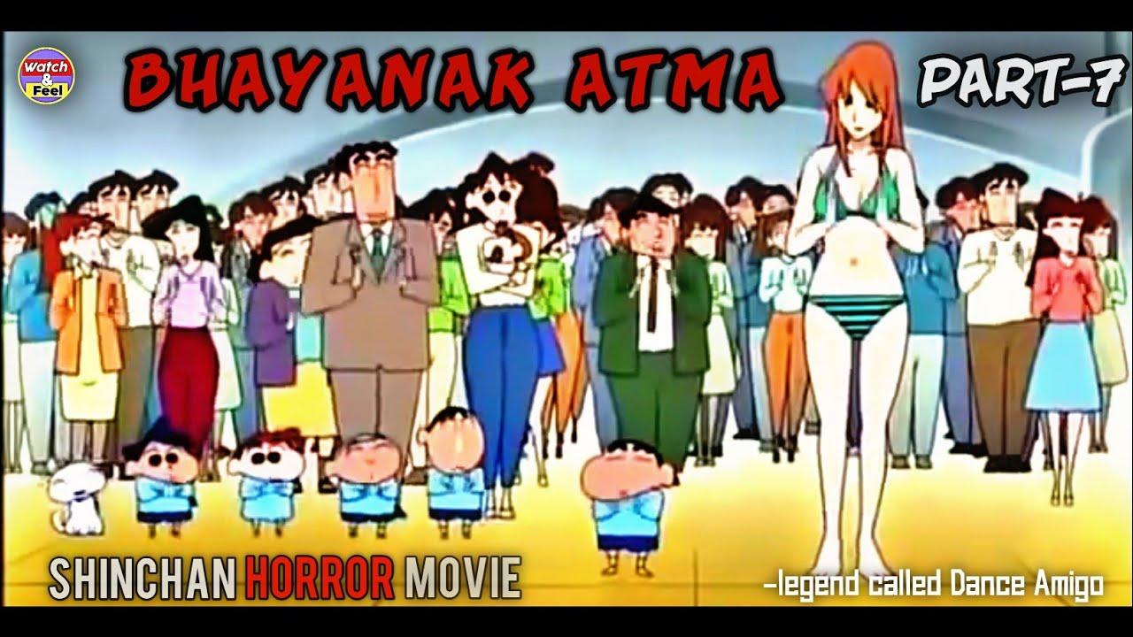 Download Bhayanak Atma Part-7 | Shinchan Horror movie | Legend called Dance Amigo full Movie |
