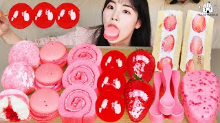 ASMR MUKBANG 핑크 디저트 딸기 아이스크림 탕후루 마카롱 젤리 먹방 \u0026 레시피 DESSERT  CE CREAM MACARONS EAT NG