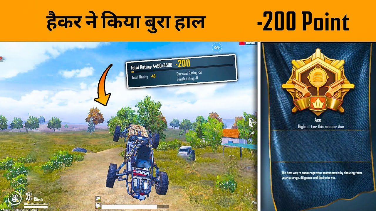 😫 I got -200 in Conqueror Due to Hackers in Battlegrounds Mobile India
