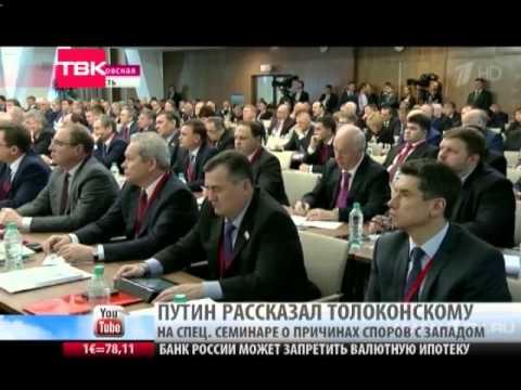Сюжет ТК Шанс  Открытие спортивной площадки в Шарыпово