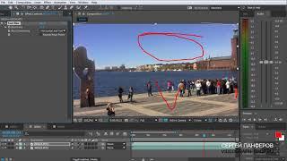 Adobe After Effects - Разные варианты работы с масками