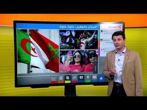 -خاوة خاوة- حملة تشجيع مشترك لأنصار الجزائر والمغرب في كأس أمم أفريقيا بمصر  - نشر قبل 2 ساعة