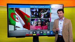 """""""خاوة خاوة"""" حملة تشجيع مشترك لأنصار الجزائر والمغرب في كأس أمم أفريقيا بمصر"""