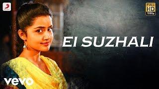 Kodi Ei Suzhali Tamil Lyric  Dhanush, Trisha  Santhosh Narayanan