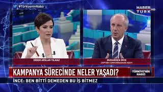 Türkiye'nin Nabzı - 12 Temmuz 2018 - Muharrem İnce
