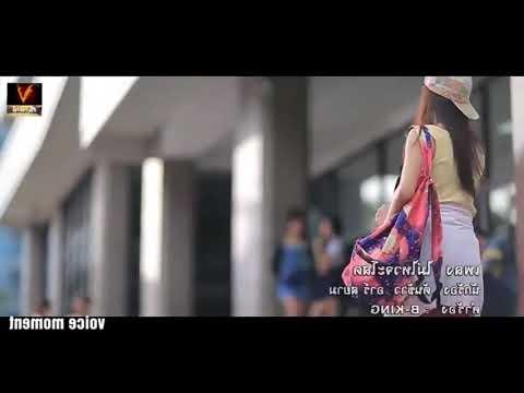 Maya le boleko || Korean Mix || Nepali...