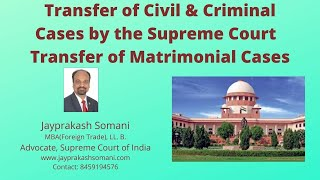 admin/ajax/Transfer of Civil & Criminal Cases by the Supreme Court of India