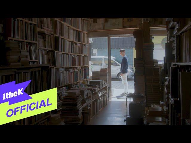 [MV] 박재정(Parc Jae Jung) _ 좋았는데(I Loved You)
