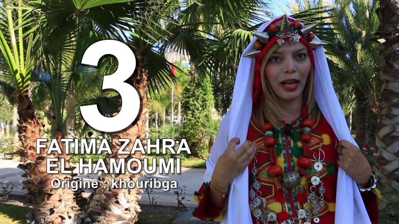 Miss Amazigh 2016