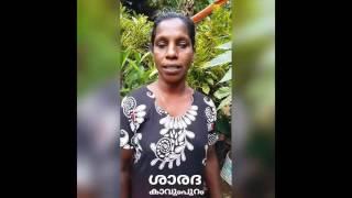 Nanmayude rashtreeyam;Avar parayatte.By:Msf kavumpuram(Documentry film)