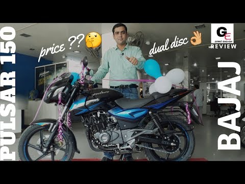 Bajaj Pulsar 150cc UG5 double disc brakes 2018 edition |  detailed review | price | mileage !!