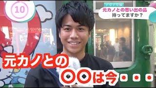 チャンネル登録はこちら→http://urx2.nu/DSCh <iOS版> 恋活アプリ イ...