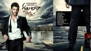 Sirvan Khosravi   Roozaye Royayi 04 Jadeye Royaha Album 2012
