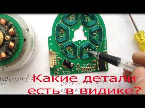 Радиодетали из старого видеомагнитофона.Как выглядят и как называются.