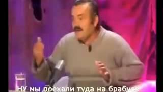 Уазик