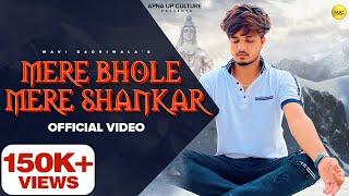 Mere Bhole Mere Shankar   Mavi Dadriwala   Vipin Foji   Bole Baba New song   Bhole Baba Song 2021