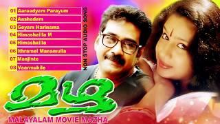 Mazha Malayalam Movie Songs | Biju Menon & Samyuktha Varma Movie Songs | Non Stop Songs