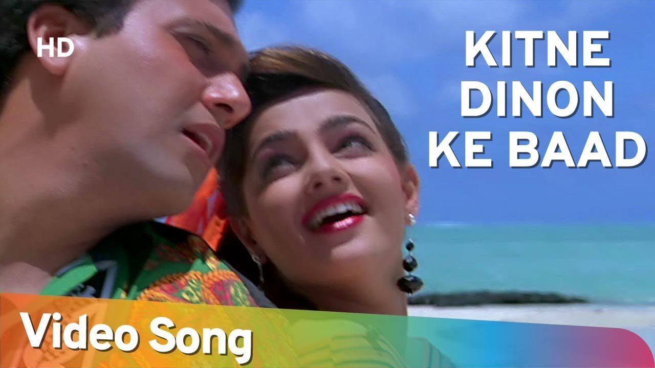 hindi gane hd video