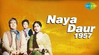 Mang Ke Saath Tumhara (Revival) - Mohammed Rafi - Asha Bhosle - Naya Daur [1957]