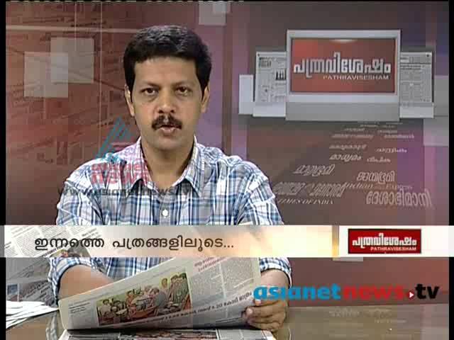 pathravishesham  mov