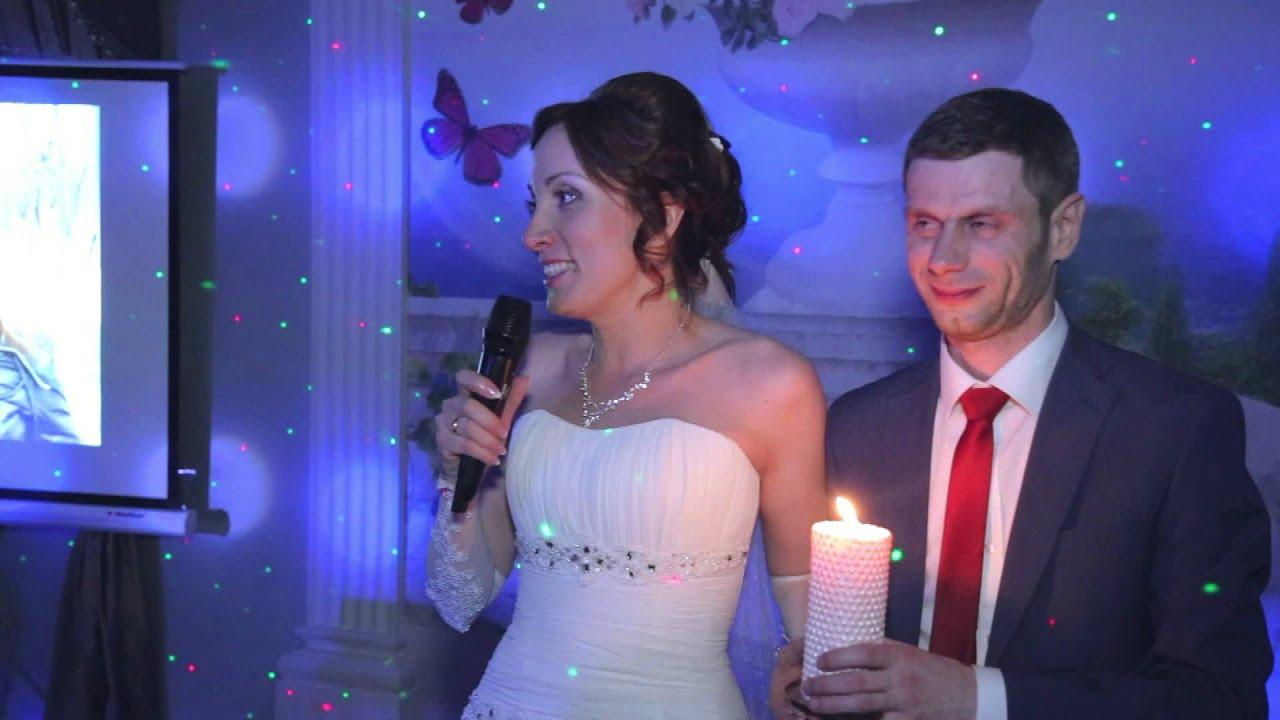 Ведущие на свадьбу москва отзывы