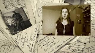 Ксения Самошкина (Ивантеевка, Московская область) читает стихотворение Татьяны Черновской