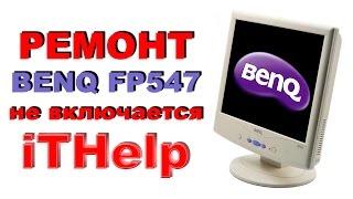 Ta'mirlash kuzatib BENQ FP547. Monitor energiya ta'minoti, ta'mirlash. Monitor ITHELP ochish emas