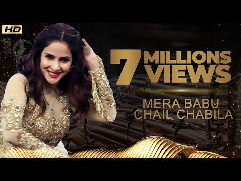 Saba Qamar | Mera Babu Chail Chabila | Performance | 18th Lux Style Award | 2019 | HD