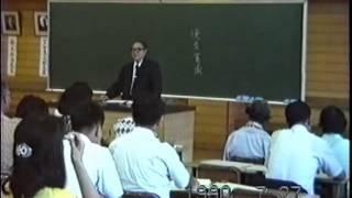 第100回国語教壇修養会 教式の話