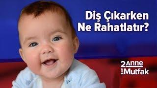 Bebeklerde Diş Çıkarken Ne Rahatlatır? | Bebek Gelişimi ve Bebek Sağlığı