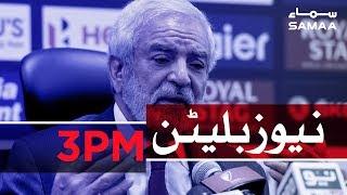 Samaa Bulletin - 3PM - 14 November 2018