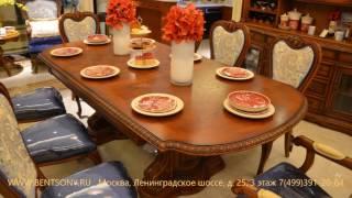 Видео Обзор: Обеденный стол Монтана раскладной