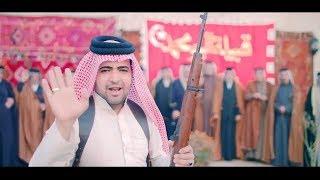 عباس البيضاني | اخوة باشا | لجميع العشائر البو محمد